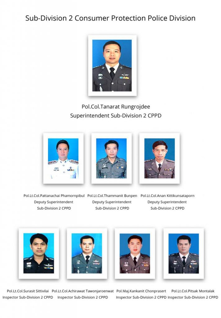 sub-division-2-cppd